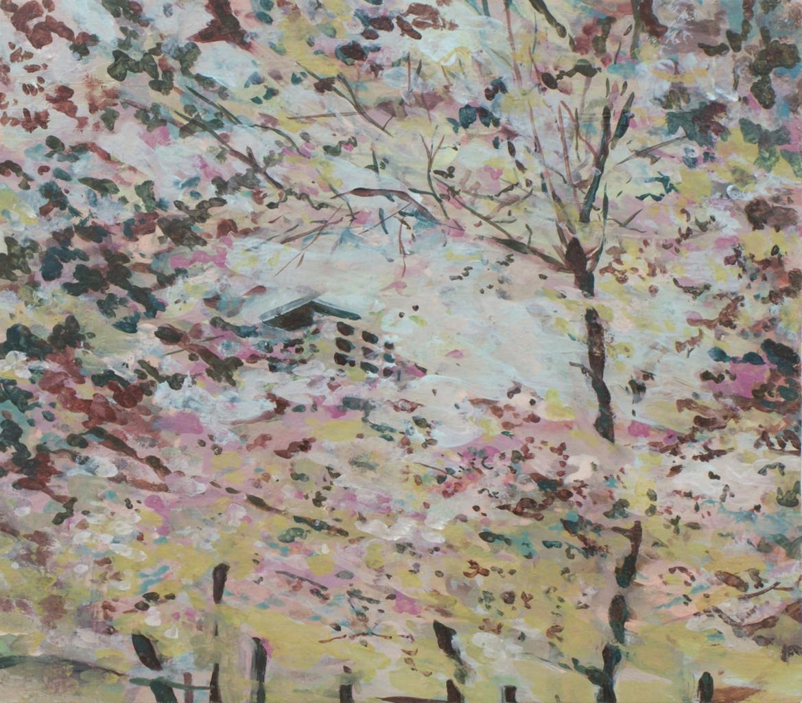 a chink(sakura) | 林真衣